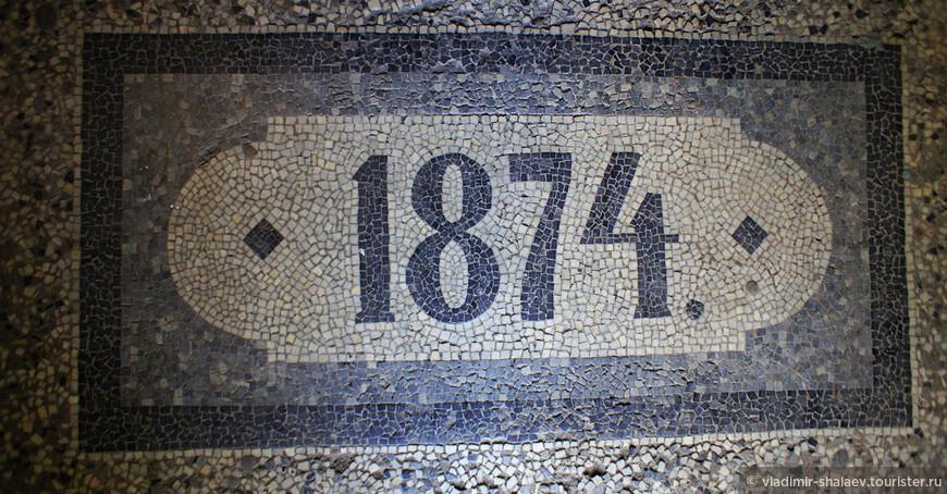 Случайно зашёл в парадное 1874 года постройки.