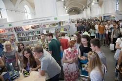 В Киеве стартовал международный книжный фестиваль