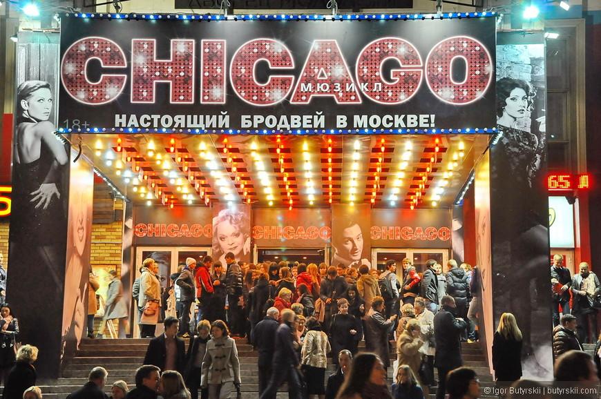 22. Бродвейский мюзикл «Чикаго» привлекает вечером сотни любителей театра.