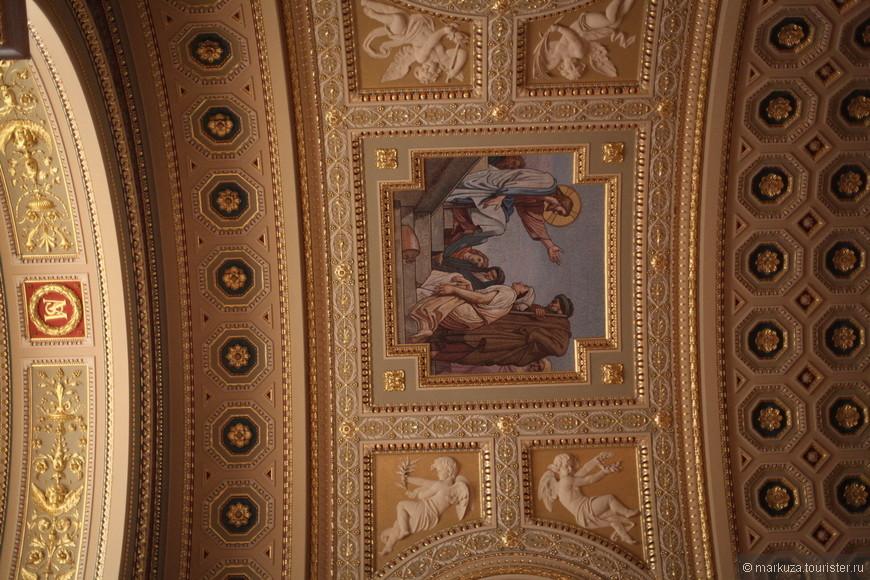 Базилика Святого Иштвана - потолок