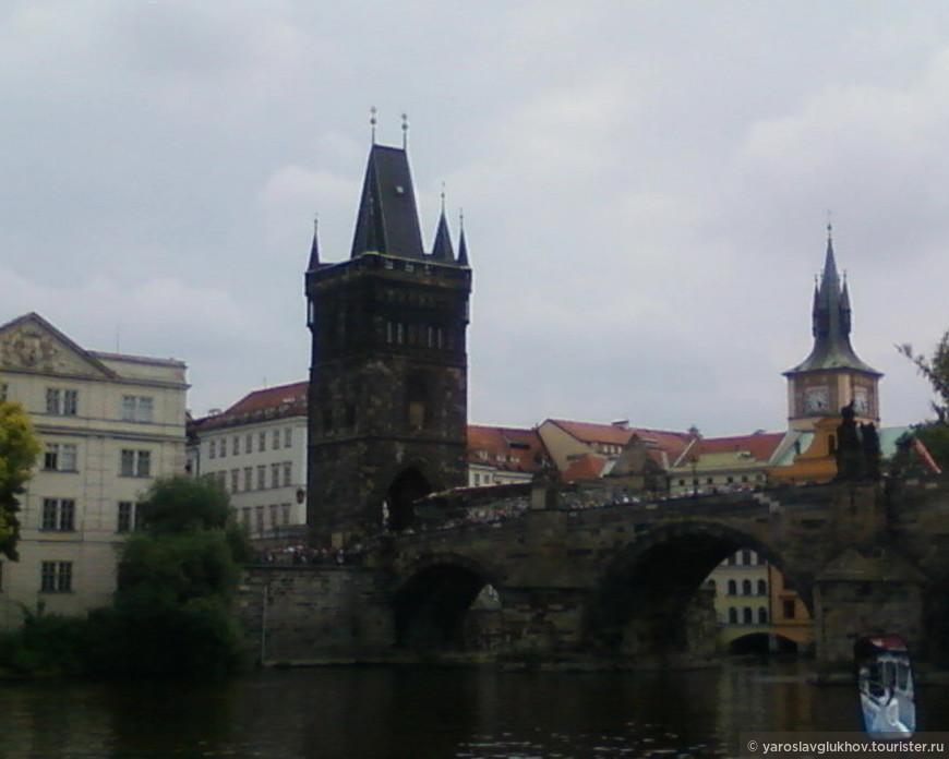 Вид на Староместскую Мостовую башню и на Староместскую Водонапорную башню.