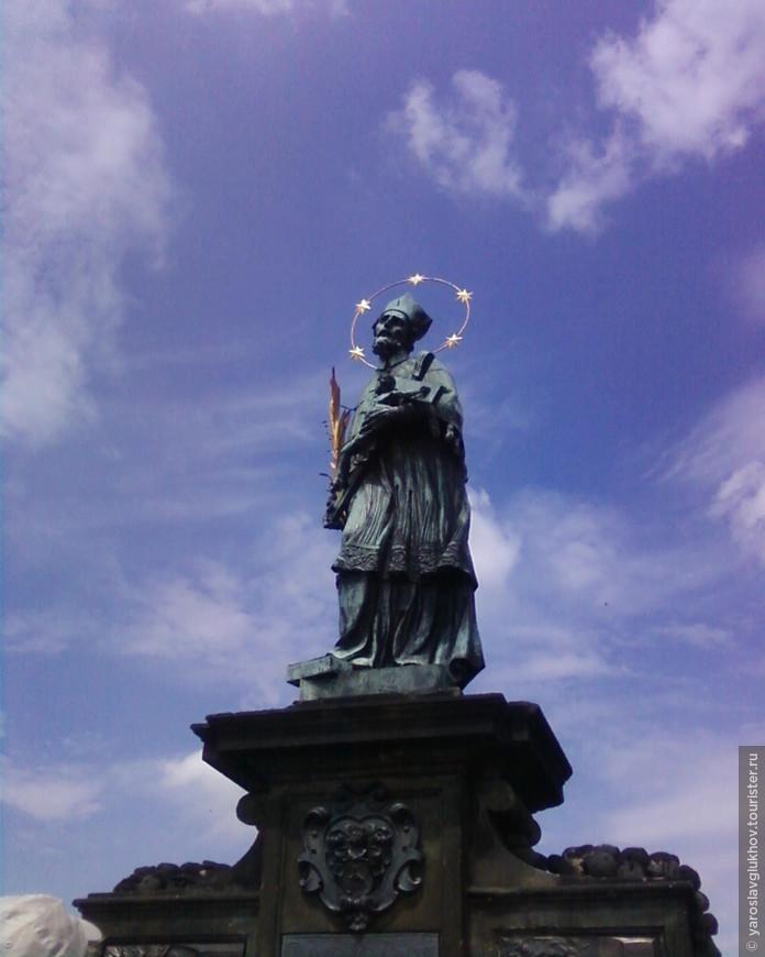 Скульптура Святого Яна Непомуцкого, небесного покровителя Праги и Чехии.