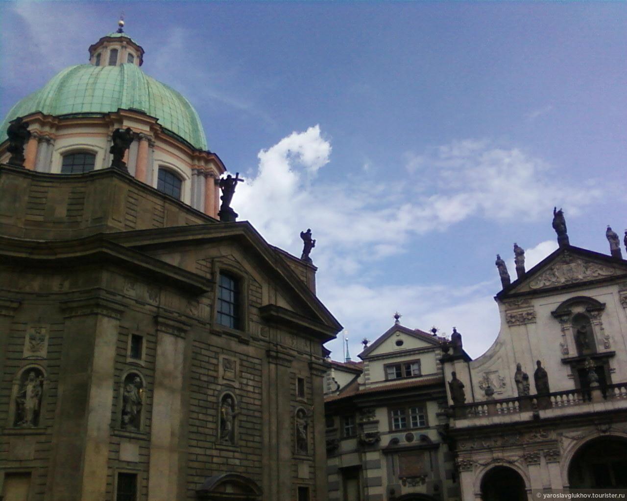 Церковь Святого Франциска Азисского  и церковь Святого Сальвадора., Пражские открытки