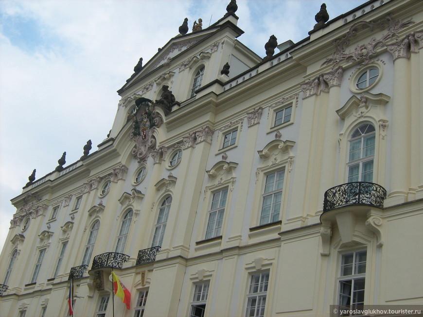 Архиепископский дворец.