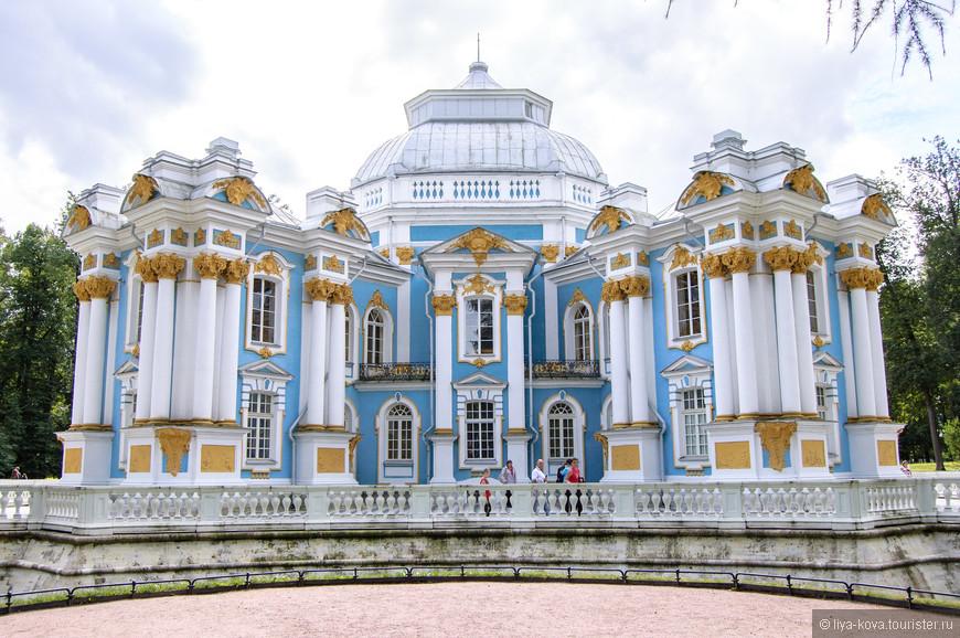 Царскосельский Эрмитаж.