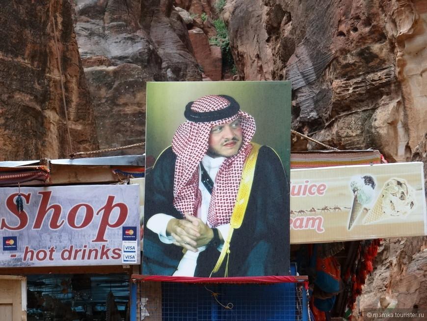 Главное лицо этой страны- король Абдалла 2