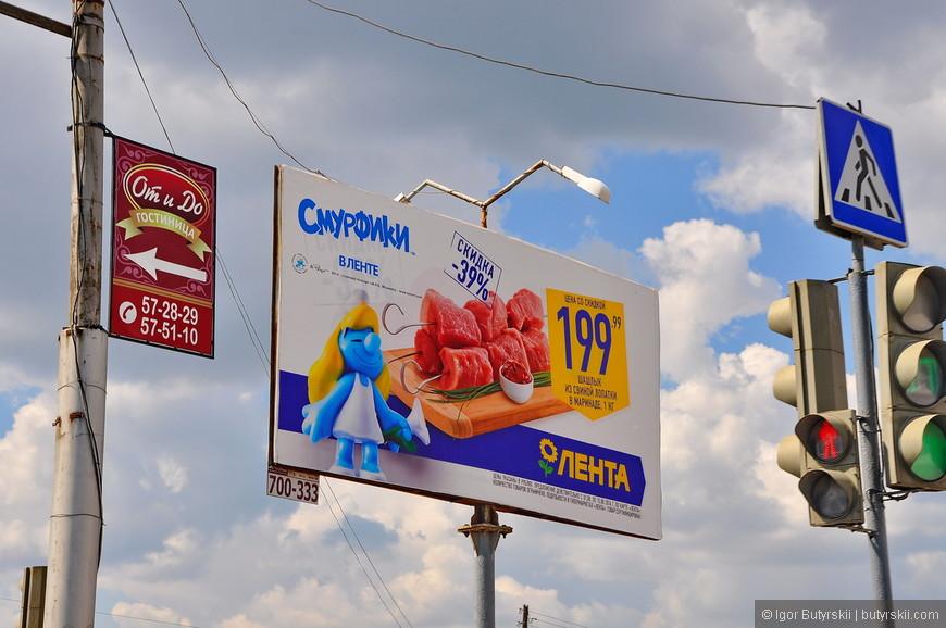 01. Первый раз увидел такой плакат именно тут «мясо смурфиков» еще и так дешево.