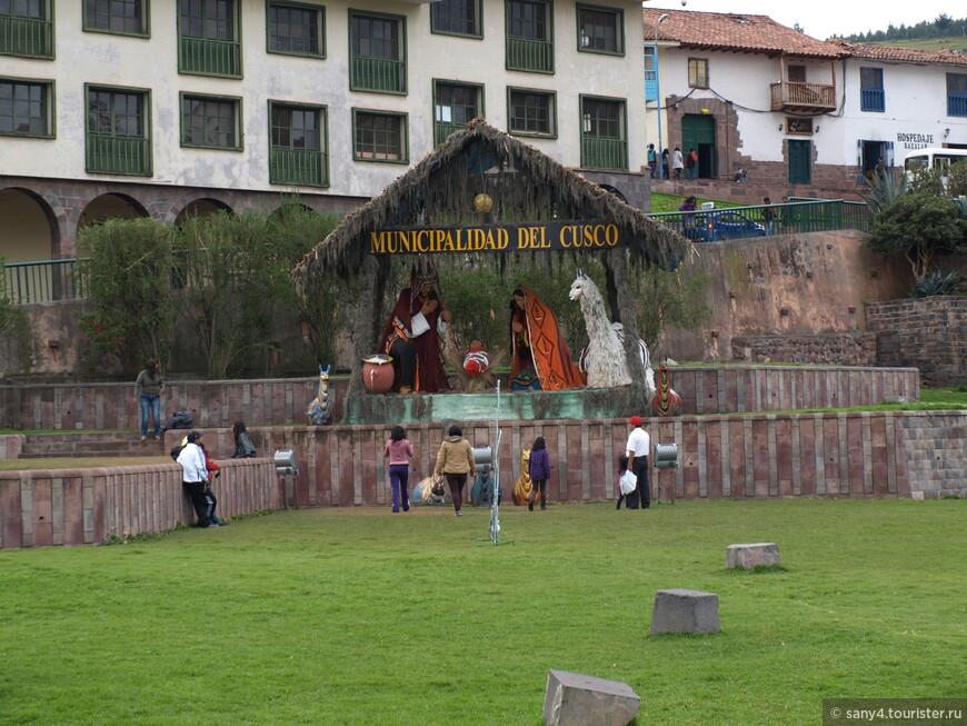 Во всем мире отмечают Рождество. Рождественский вертеп по перуански.