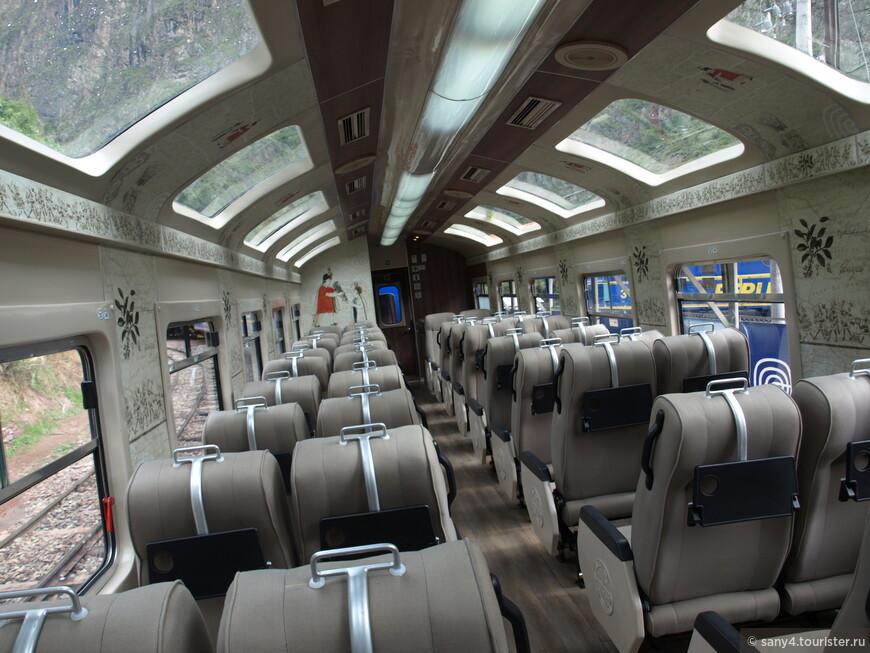 А в таких вагонах туристов везут к подножию Мачу Пикчу.