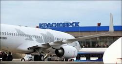 Дело пьяной дебоширки из Красноярска направлено в суд