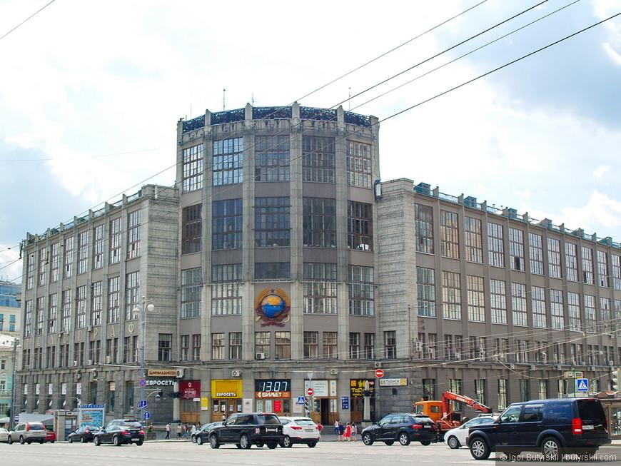 08. Здание центрального телеграфа на Тверской. Именно из этого здания 22 июня 1941 года Молотов зачитал сообщение о начале войны.