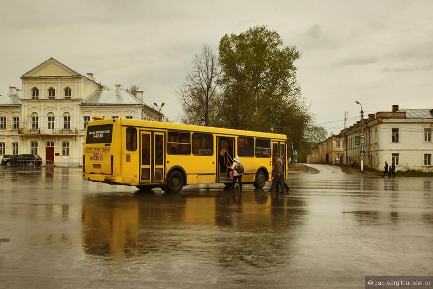 Местный автобус...