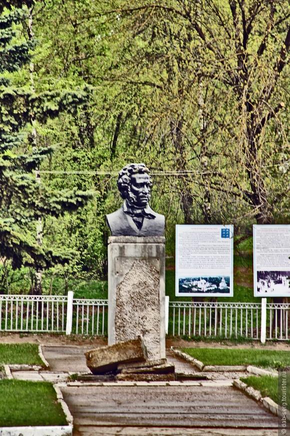 Александр Сергеевич частенько бывал в этих местах...