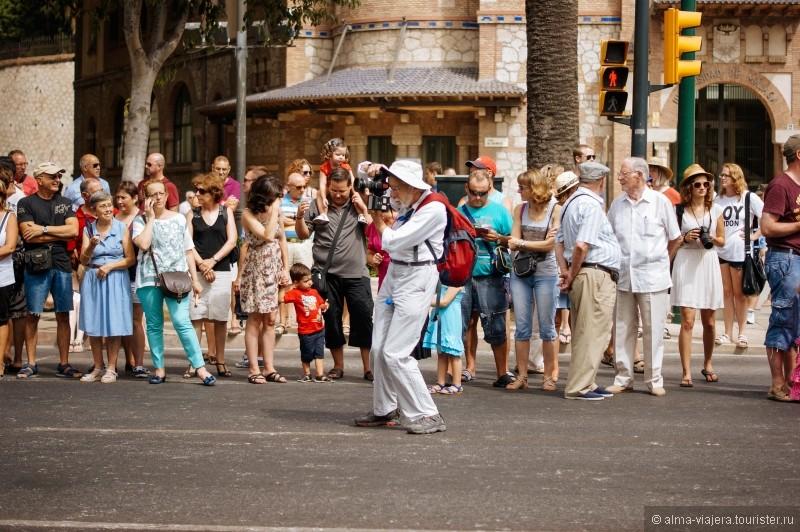 А так выглядили мы - туристы, мечтающие увезти с собой кусочек испанского веселья