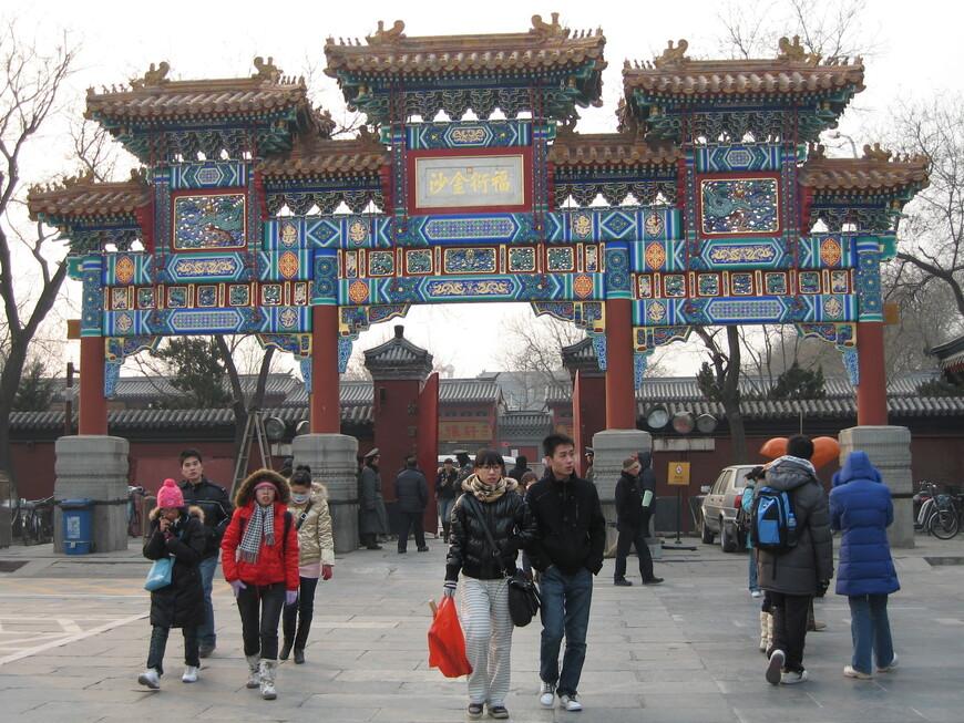 пекин 016.jpg