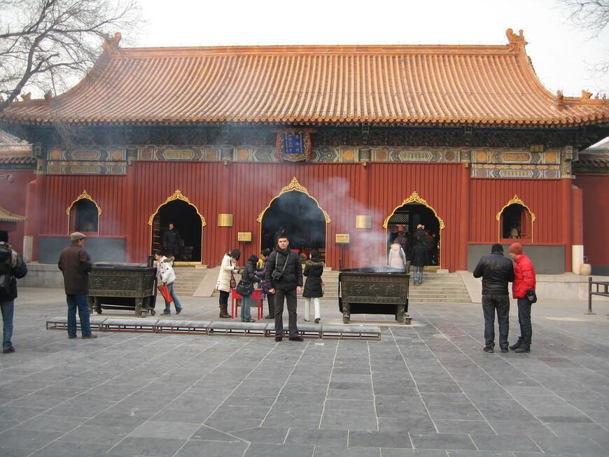пекин 022.jpg