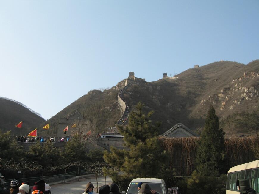 Приехали к Великой китайской стене