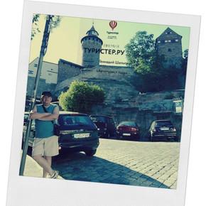 Турист Геннадий (Gensha)