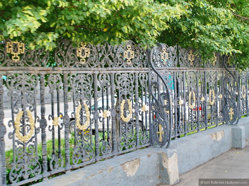 24. Стилизованная оградка.