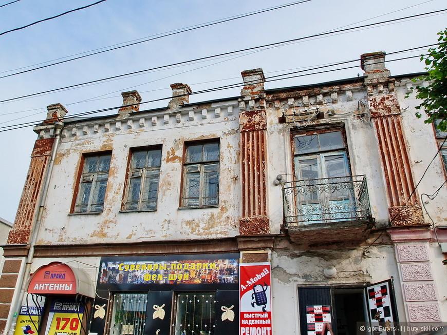 35. Ужасное состоянии исторического центра.