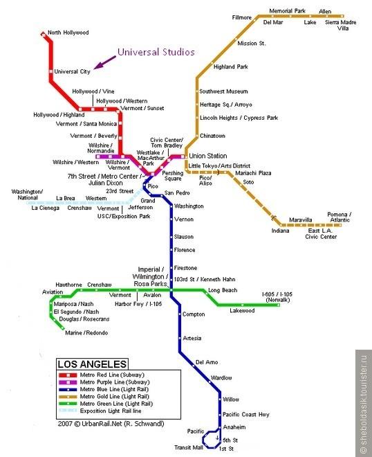 завод сивик как доехать на автобусе предложения других регионов