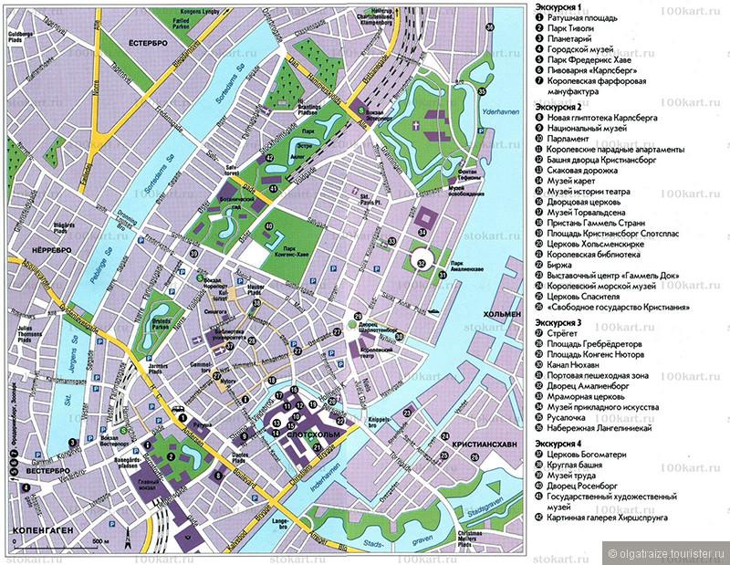 построить маршрут амстердам канны