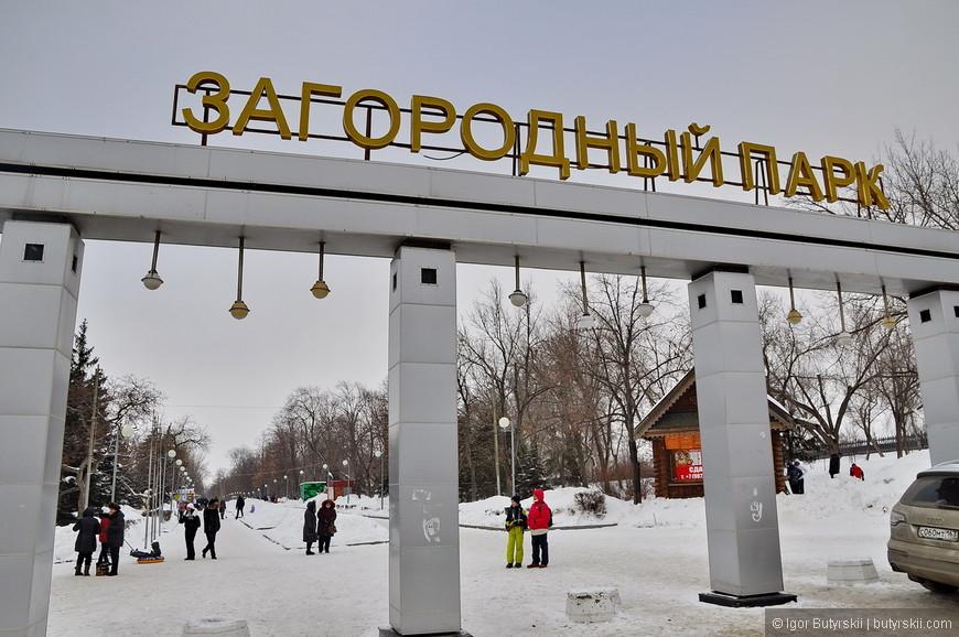 16. Переключимся на загородный парк, мне почему то показалась хорошей идея прогуляться по нему зимой.