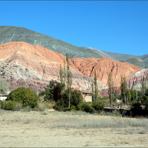 Пейзажи аргентинского севера