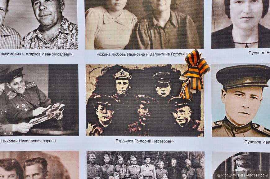 08. К некоторым фотографиям родственники прикалывали гвардейские ленты и цветы.