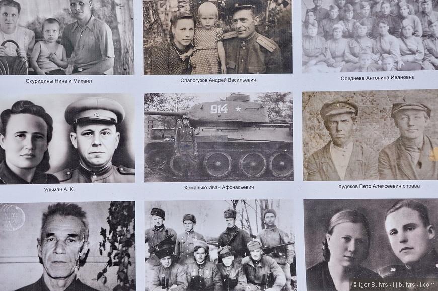 11. Иван Афонасьевич сфотографирован на фоне танка.