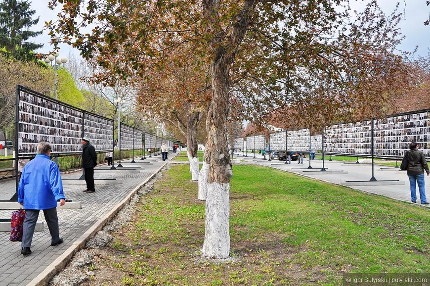 16. На Урале только-только начинается весна, погода пока еще прохладная.
