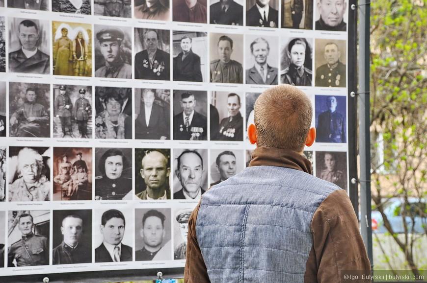 18. Иногда вместо фотографий представлены вырезки из газет, нарисованные портреты и фотографии с памятников.
