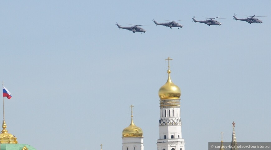 Ударные вертолеты на фоне Колокольни Ивана Великого смотрелись особенно эффектно. Среди них были и модернизированные ударные вертолёты Ми-35М.