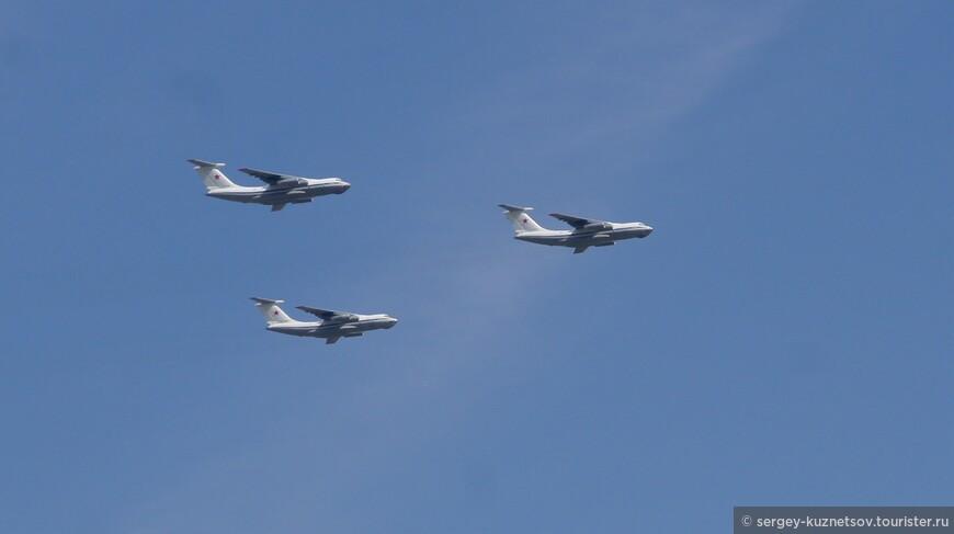 Группа из трех транспортных самолетов Ил-76 тоже держит строй.