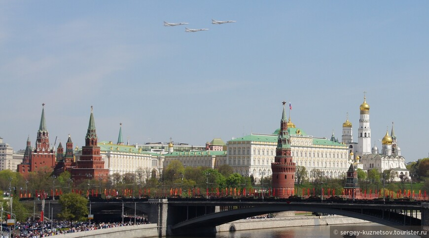 Звена бомбардировщиков дальней авиации Ту-22М над Кремлем. На кадре видно большое скопление народа на набережной. К сожалению доступа на Кремлевскую и Софийскую набережную не было.