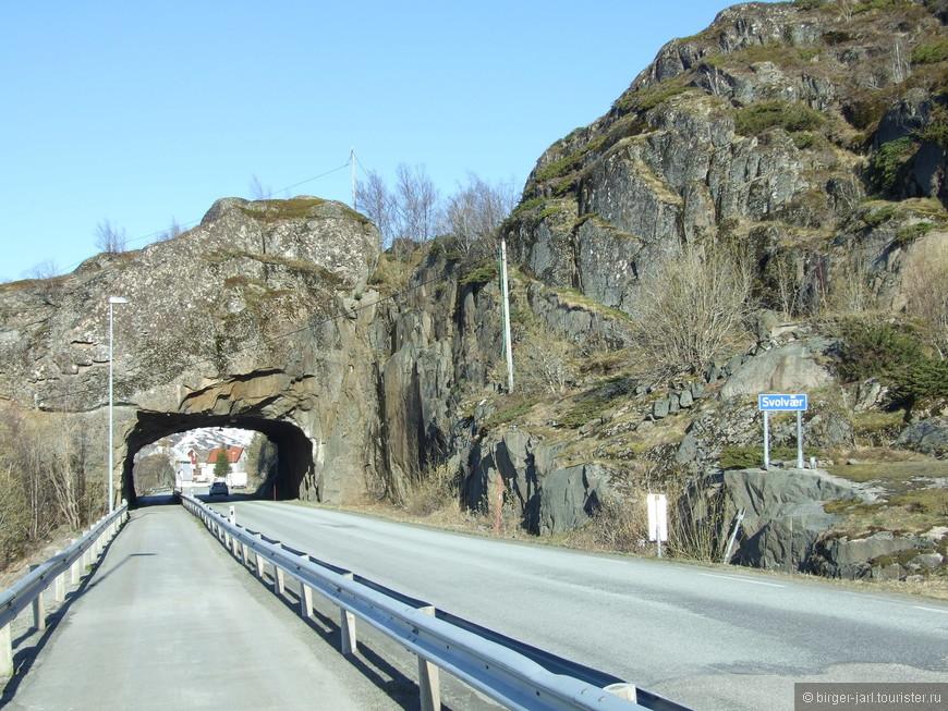 Туннель перед въездом в Свольвер.