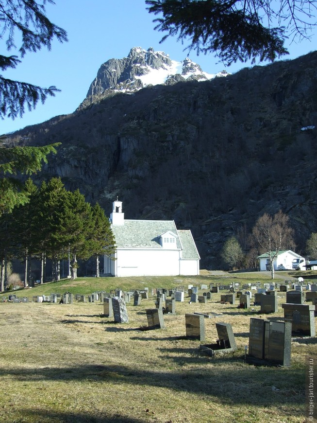 Svolvaer Cemetery Chapel.