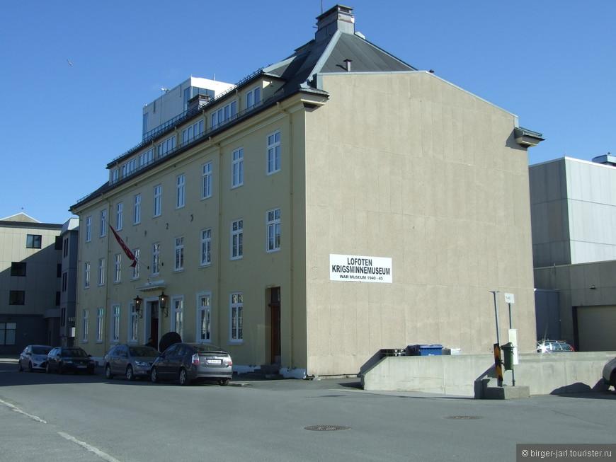 Военный музей Lofoten - Norways крупнейшая выставка униформы и небольших предметов Второй мировой войны. Музей показывает  картину  этого драматического периода в течение 1940 – 1945