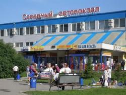 В Екатеринбурге возобновили автобусное сообщение с Тбилиси