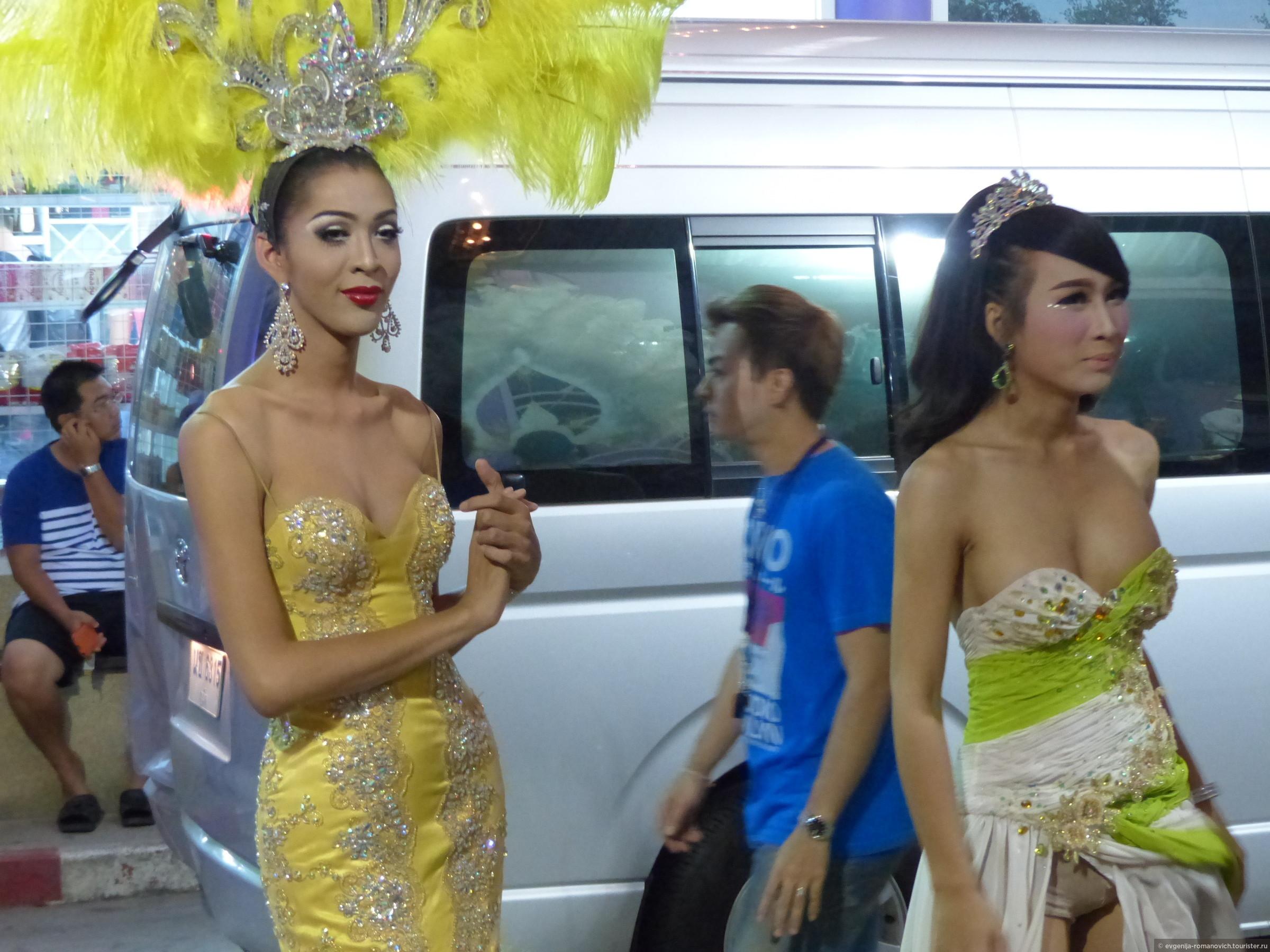 улица проституток пхукет
