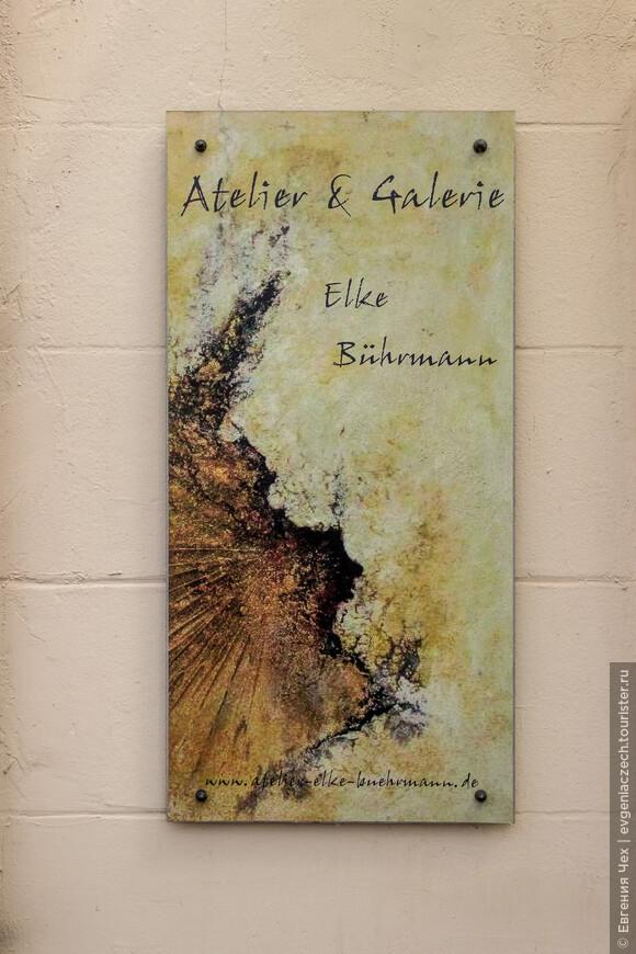 Галерея Elke Bürmann