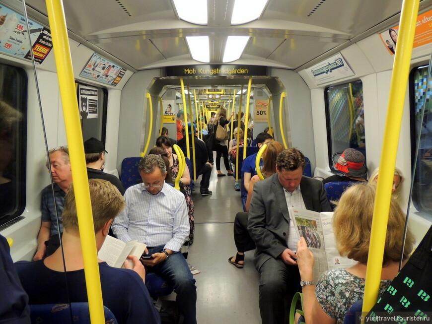 Приехав в Стокгольм даже на пару дней, каждый турист, желая лучше и быстрее познакомиться с основными достопримечательностями города, обязательно столкнется с проблемой быстрого передвижения по городу.  Какой транспорт удобнее и лучше всего? Конечно - метро!