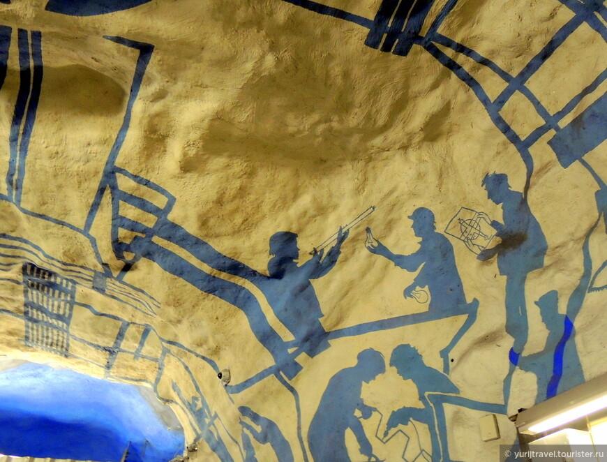 """Стокгольмское метро по праву считается одним из самых оригинальных и красивых в мире. По многим станциям можно ходить как по музеям искусств – в них есть и интересная настенная живопись, есть и многочисленные экспонаты, начиная с коллекций насекомых и кончая древними шхунами, на которых викинги завоевывали и открывали новые земли.   На первый взгляд — дизайн станций очень прост. Художники и дизайнеры не стали выглаживать стены и покрывать их дорогими мраморными плитами. Вместо этого стены туннеля были слегка выглажены, подштукатурены и раскрашены в разные цвета.  Так что получилось """"по-шведски"""" — и оригинально, и недорого."""