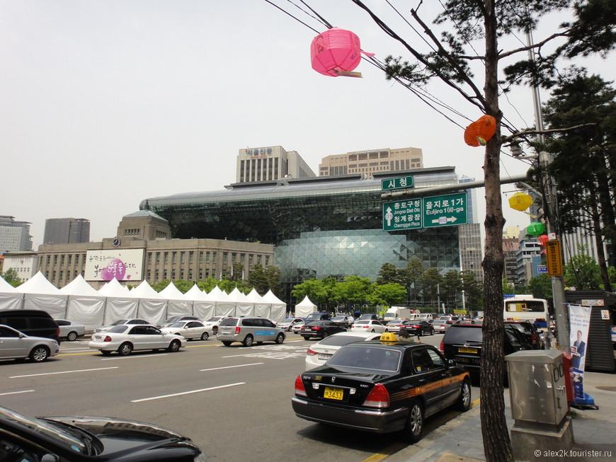 Сеул. СитиХолл.