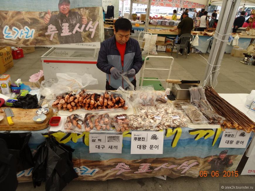 Сеул. Продавец сушеных щупалец.