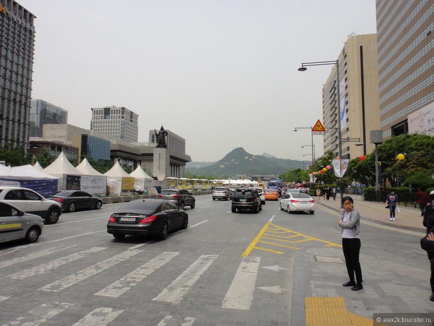Сеул. Центральный проспект Taipei-go.