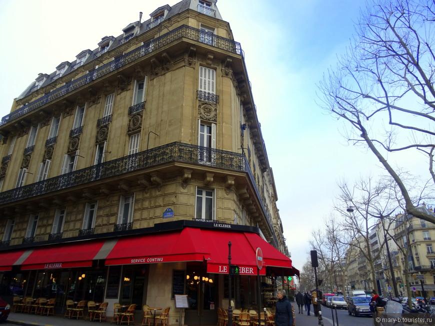 Первый из двух моментов, когда мы увидели голубое небо над Парижем