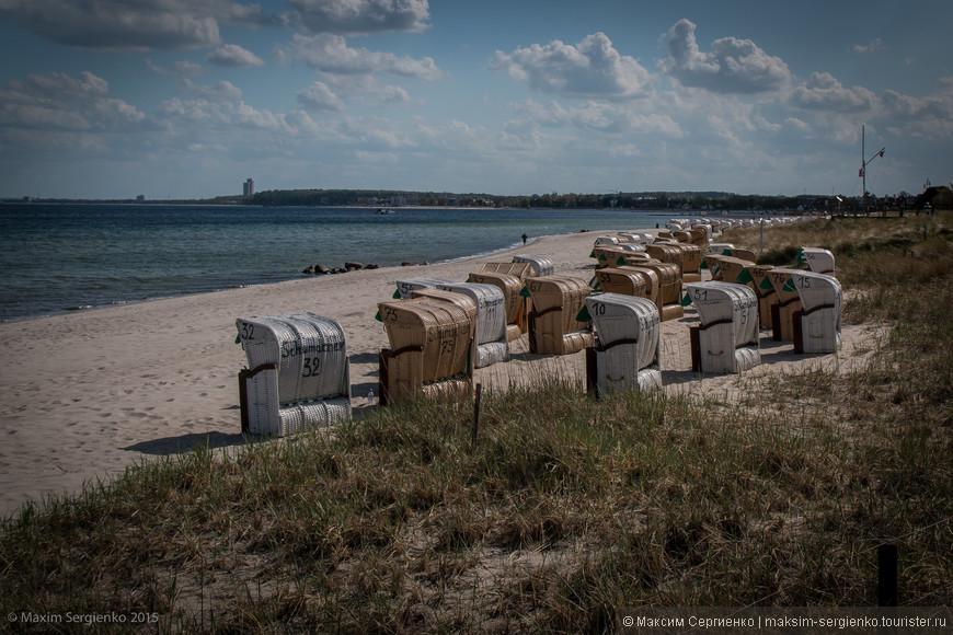Курортный городок Haffkrug.  Пляж и strandkorb