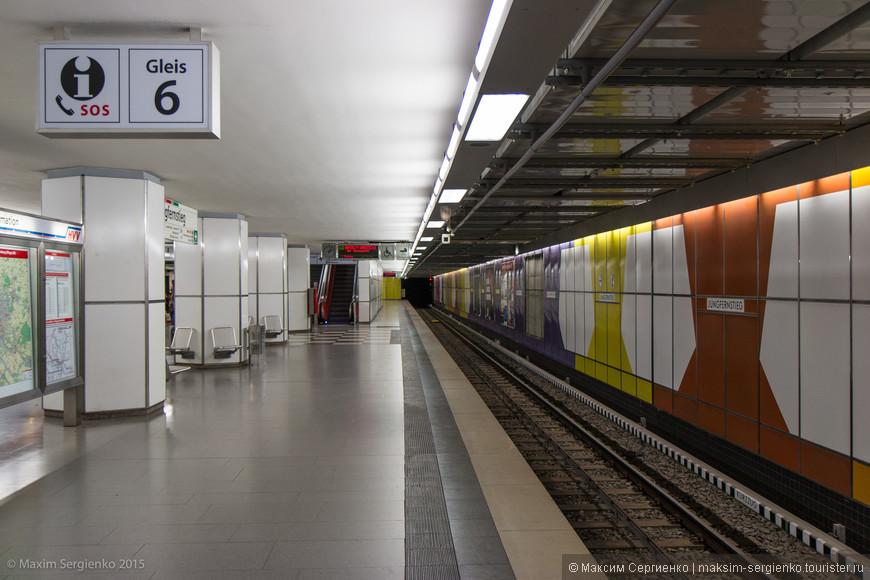 Незатейливое и аккуратное метро Гамбурга.