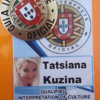 Турист Татьяна Кузина (TatiPorto)